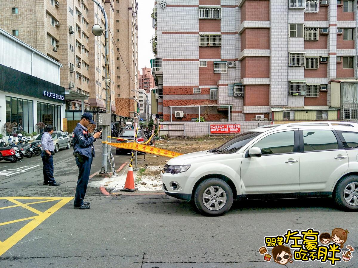 6吋盤早午餐(鳳山文中店)-30