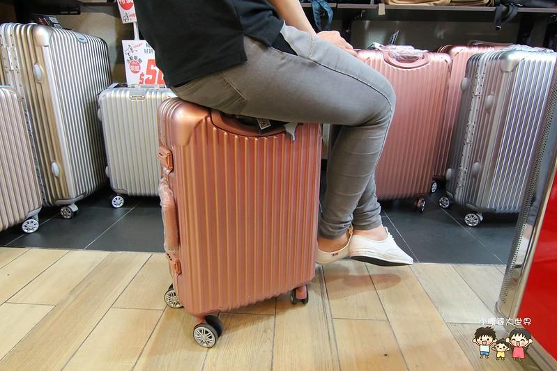 行李箱特賣 053
