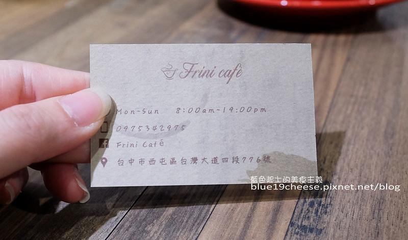 33190222980 210b2833f4 c - Frini Cafe-乾燥花咖啡館結合簡約工業風.早上就吃的到鬆餅甜點喝的到咖啡.近澄清醫院.中港新城公車站旁.中科商圈