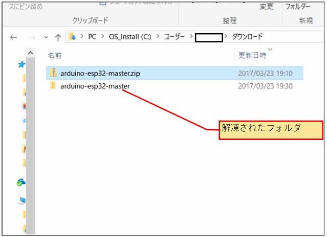 ESP32_ArduinoIDE_04