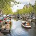 Small photo of Amsterdam