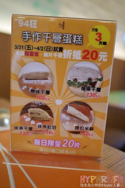 不分手作料理 (4)