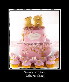 Norie's Kitchen - Sakura Cherry Blossom Cake
