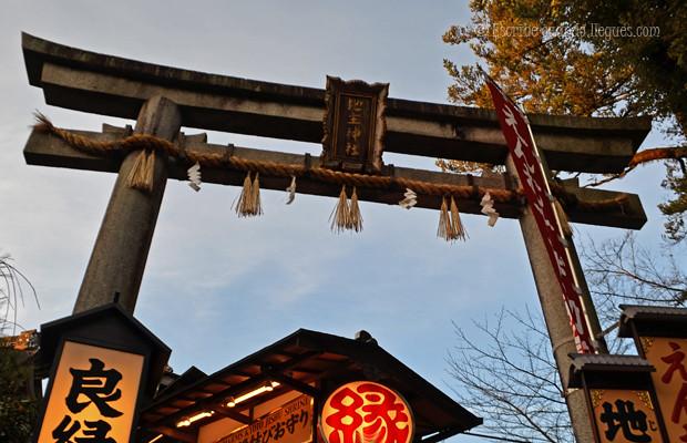 Ritos japoneses2