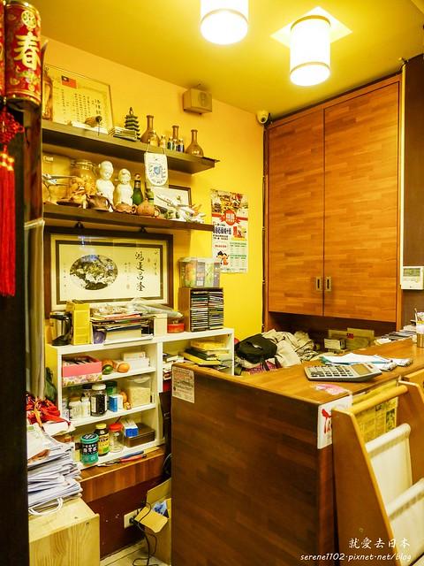 20140419傳統韓國料理-1170660