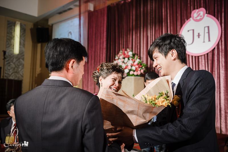 郁強 & 安安 婚禮紀錄_208