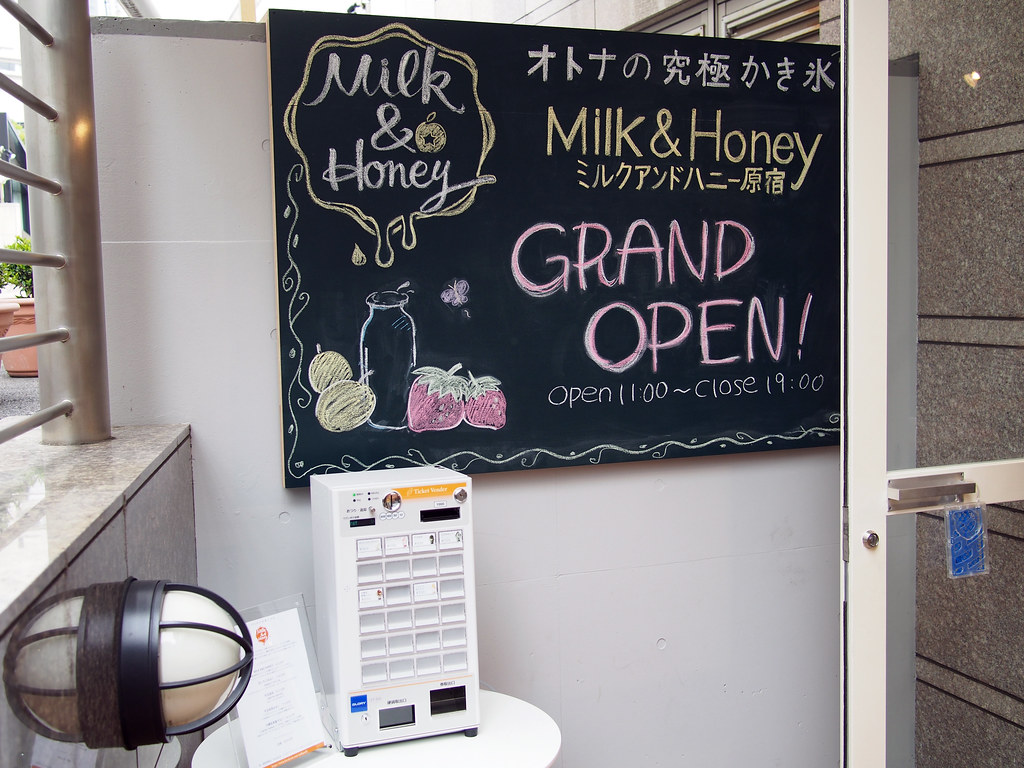 Milk & Honey Harajuku