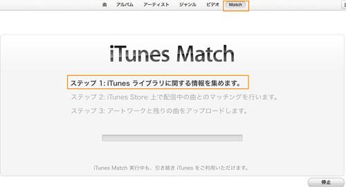iTunes-98