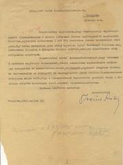 VII/8.b. Dr. Steiner Andor orvos gettósításakor hátramaradt házát kéri vissza 26625_1945