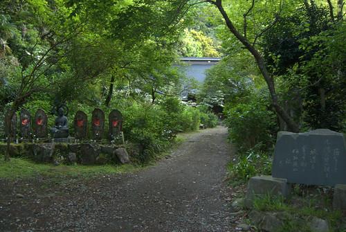箱根 阿弥陀寺からスタート