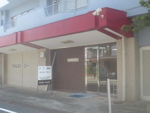 ギャラリーフォレスト(新江古田)