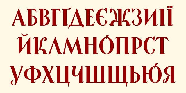 Для українських користувачів можлива