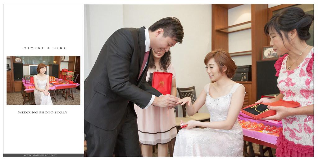陶醴春風| 婚禮會館-015