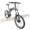 245-000-B-P-001 PARACYCLE 小傘兵前避震折疊單車20吋27速前碟軍綠色-2