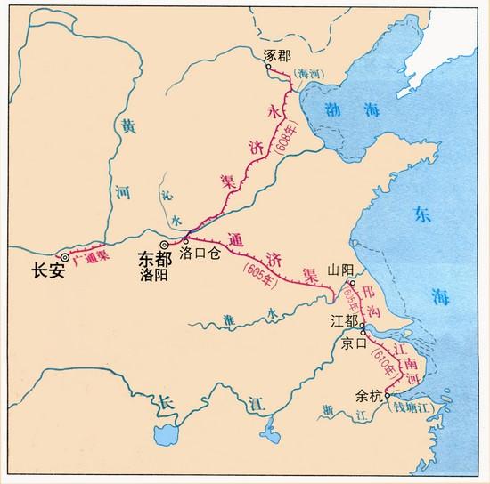 隋朝大运河