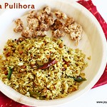 Andhra-puliyodarai