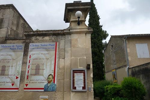 St. Paul Monastery