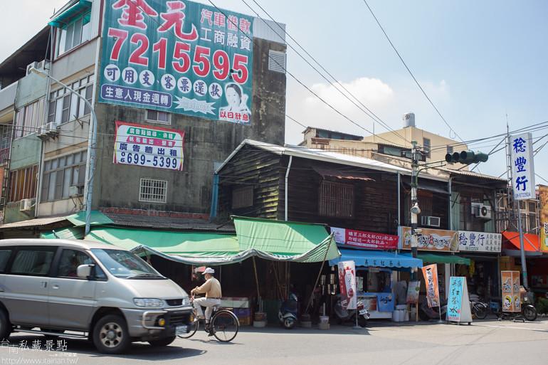 台南私藏景點--麻豆助碗粿、林媽媽鍋燒意麵、龍泉冰店 (23)