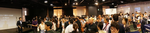 2014 Tokyo Camera Club Photo Exhibition 10 Viral Photographs reception