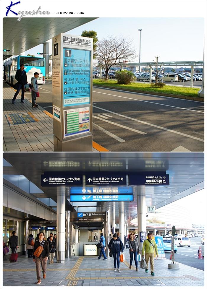 kyushu20140322004