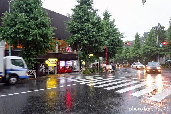 25日本東京原宿車站AFURI阿夫利拉麵