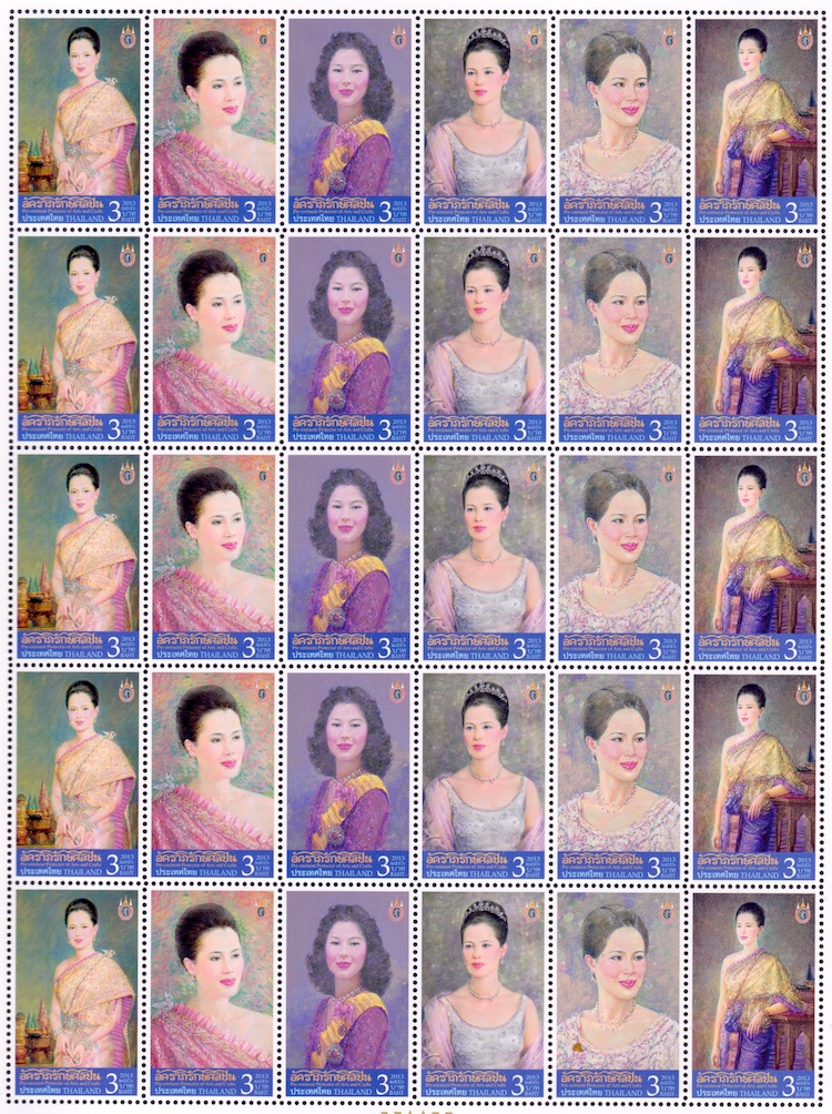 Royal Stamps copy