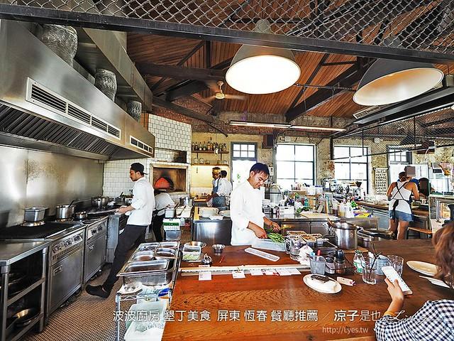 波波廚房 墾丁美食  屏東 恆春 餐廳推薦 18