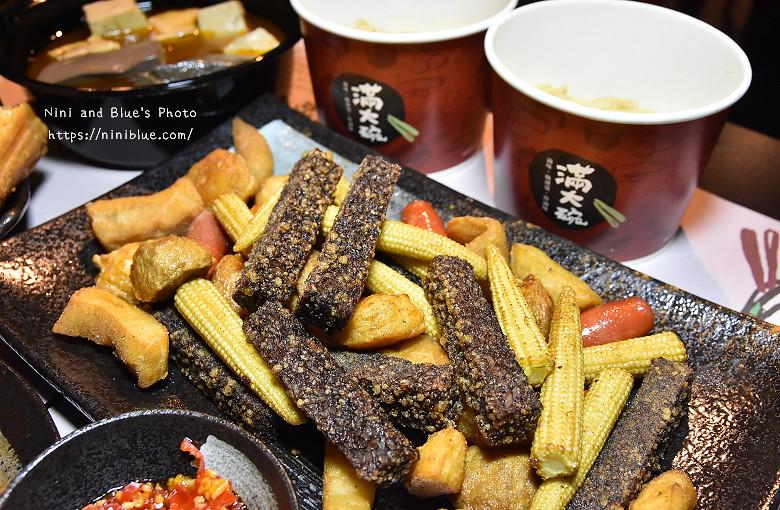 沙鹿美食小吃滿大碗炸滷味靜宜弘光大學28