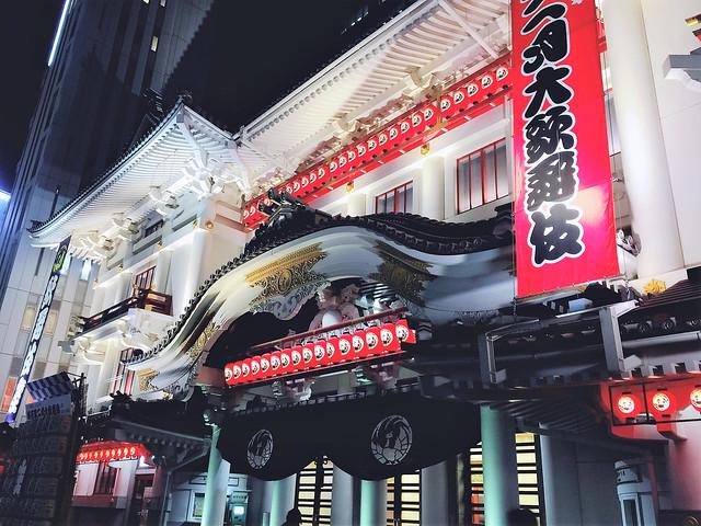 【東京】Via inn東銀座