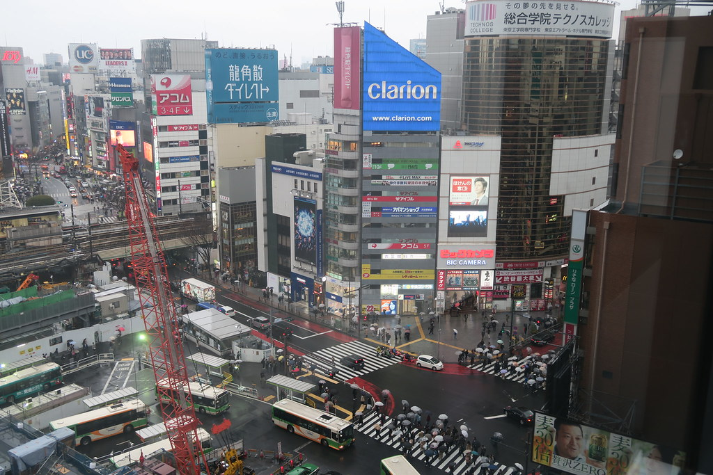 Shibuya Station Block
