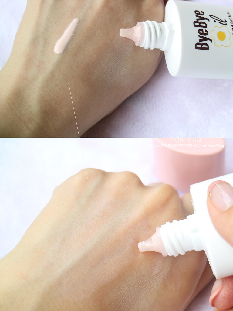 BeautyMaker零油光晶漾長效妝前乳 (5)