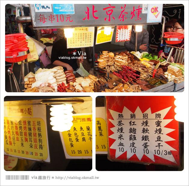 【一中街美食】台中「一中商圈」必吃美食大搜羅!《總整理篇/附美食地圖》12