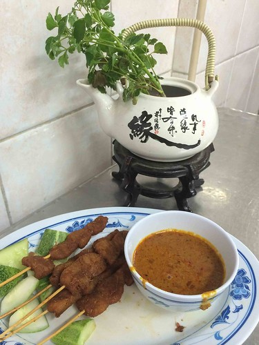 nature_vegetarian_delights_hougang_satay
