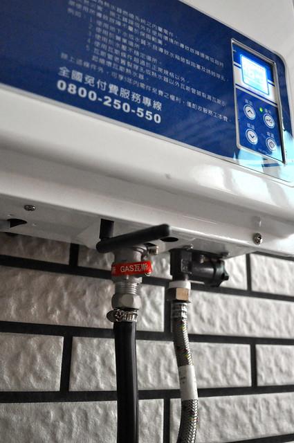 莊頭北 TH8165無線遙控熱水器