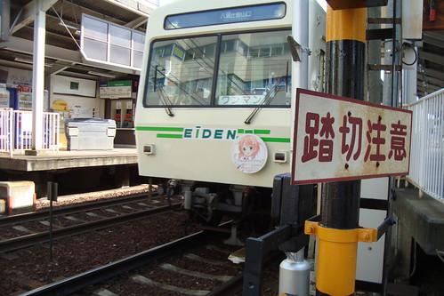2014/05 叡山電車 ご注文はうさぎですか? ヘッドマーク車両 #05