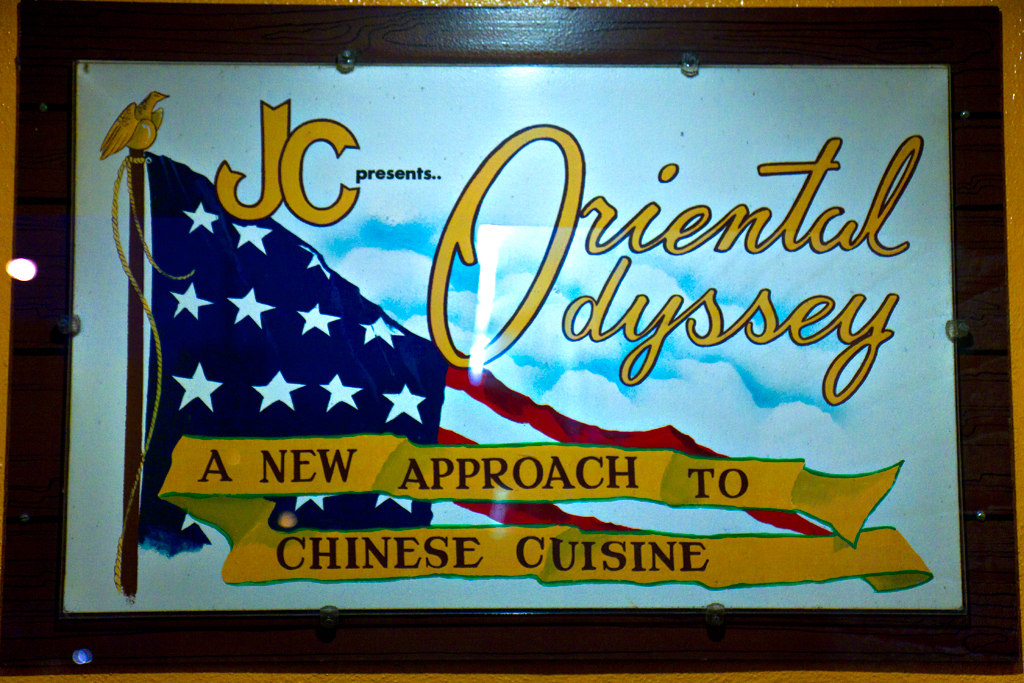 Oriental-Odyssey--South-Philly