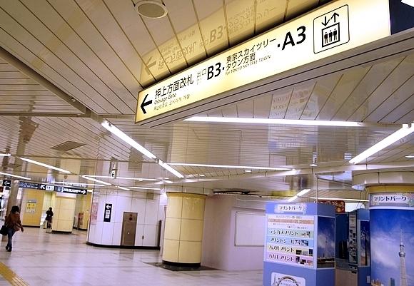 東京必逛晴空塔01