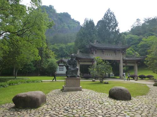 Fujian-Wuyi-Tianyou-Academie-Zhuxi (10)