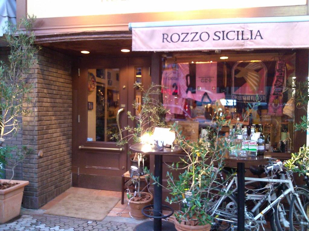 「ロッツォシチリア(東京都港区白金1-1-12)」の画像検索結果