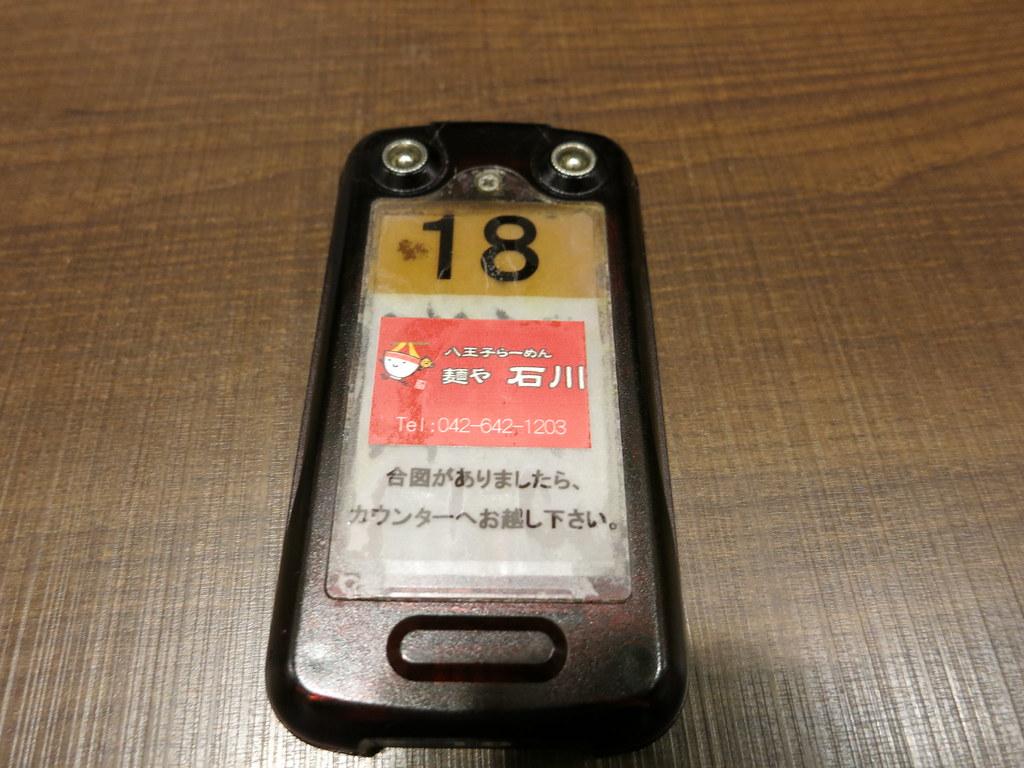 IMG_0814
