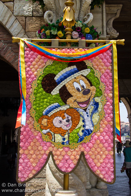 Mickey and Duffy's Spring Voyage