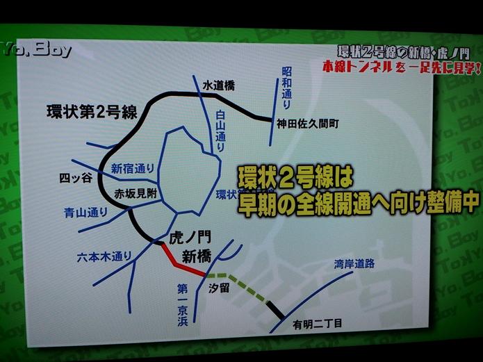 虎之門之丘(Toranomon Hills),東京第二高樓新名所落成,安達仕(Andaz)酒店進軍日本   林氏璧和美狐團三狐的小天地