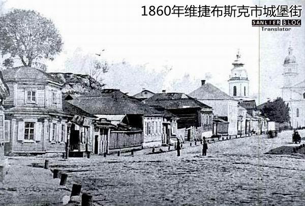 1860年代欧洲各国城市03