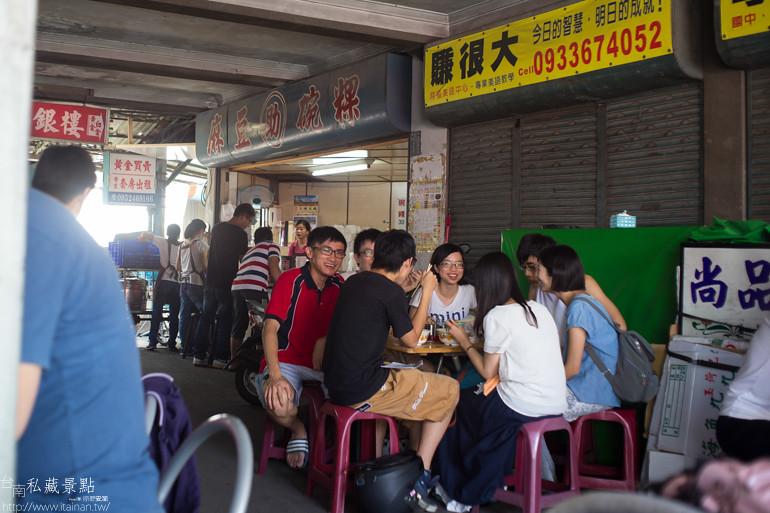 台南私藏景點--麻豆助碗粿、林媽媽鍋燒意麵、龍泉冰店 (1)
