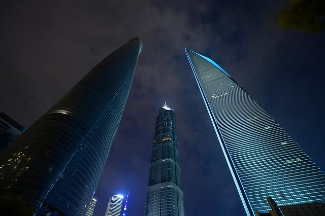 Shanghai - Up!