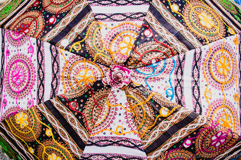 umbrella pattern colorful texture