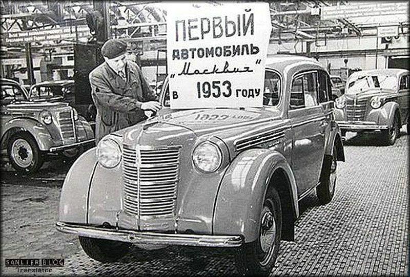 """有关""""莫斯科人""""的趣事6"""