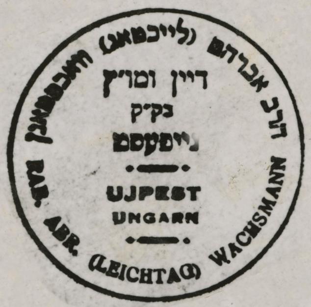Rabbi Abraham Leichtag Wachsmann