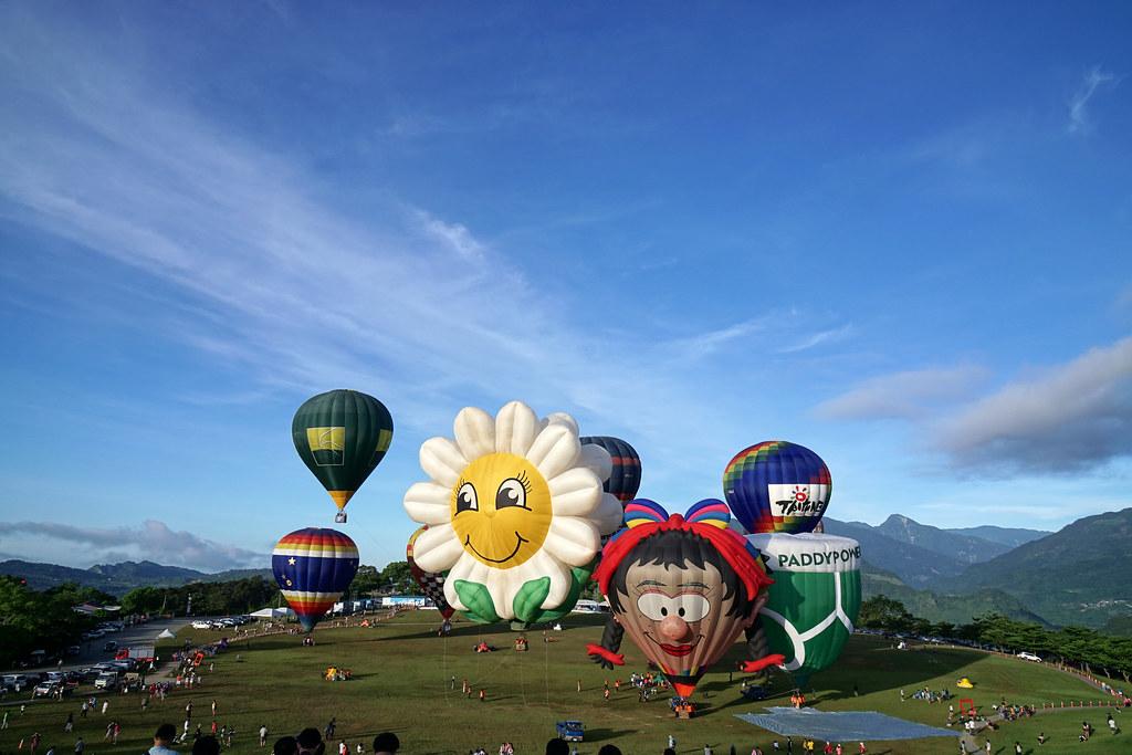 2014年臺灣國際熱氣球嘉年華