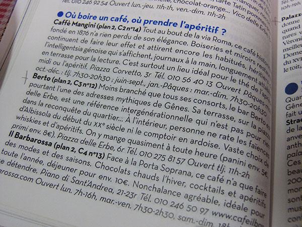 guide café berto